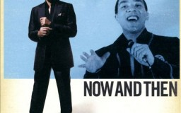 SMOKEY ROBINSON-NOW AND THEN
